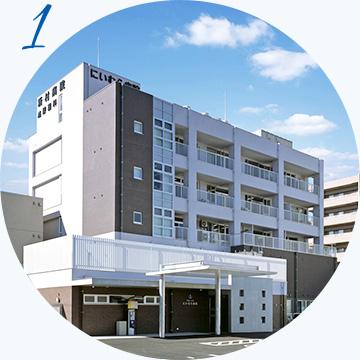 泌尿器科専門病院
