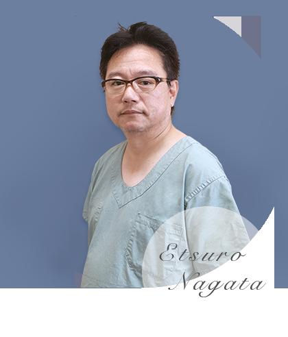 麻酔科|永田 悦朗