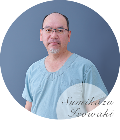 麻酔科|磯脇 純和 医師