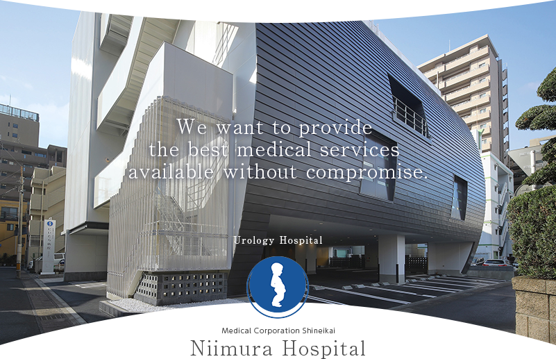 We want to provide  the best medical services  available without compromise.